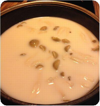 竹間精緻鍋物牛乳