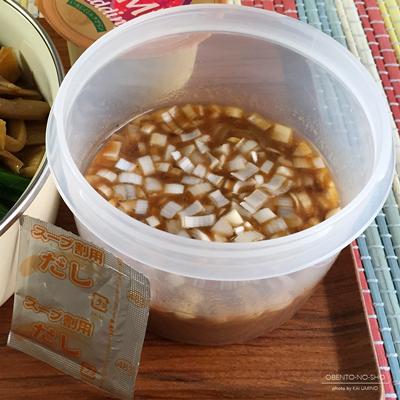 自家製叉焼のつけ麺の達人弁当03