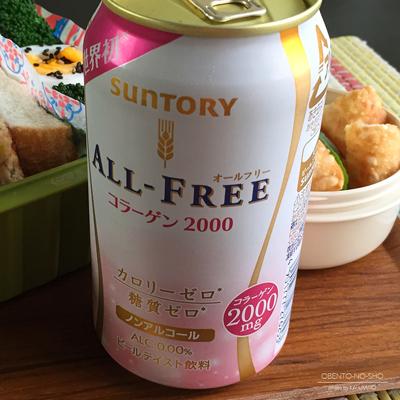 明太豆腐つくねサンド弁当04