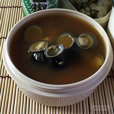オリーブオイル教祖様流カレー風味のもつ煮込み弁当04