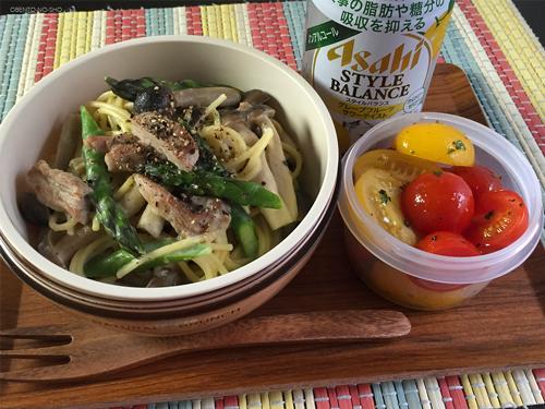 塩豚と野菜の豆乳クリームパスタ弁当01
