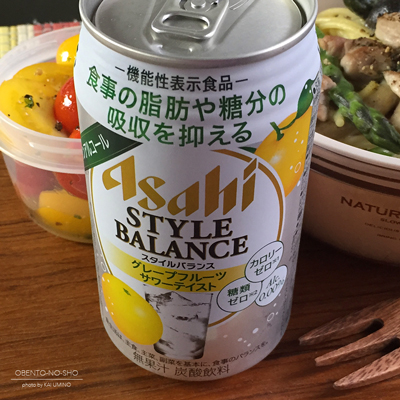 塩豚と野菜の豆乳クリームパスタ弁当04