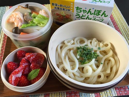ヒガシマルのちゃんぽんうどん弁当01