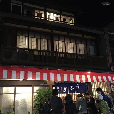 小川菊01