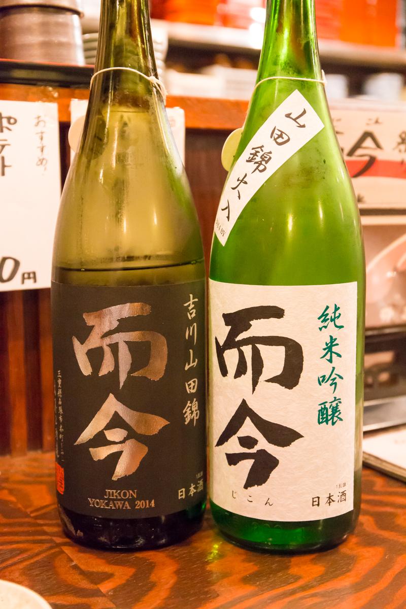 稲毛屋でしっぽり晩酌(4)