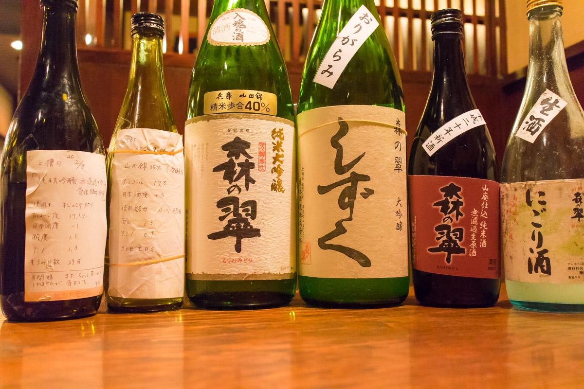 酒トレ番外編(1)