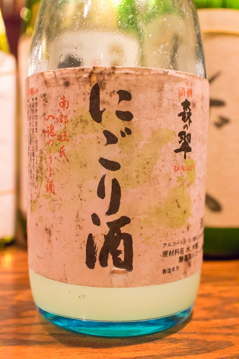 酒トレ番外編(2)