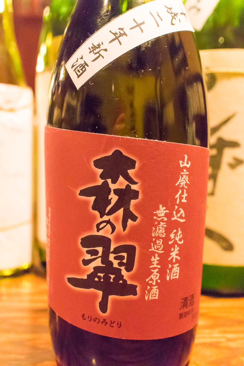 酒トレ番外編(3)