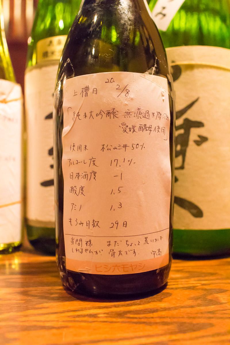 酒トレ番外編(4)