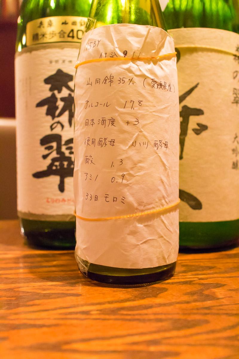 酒トレ番外編(5)