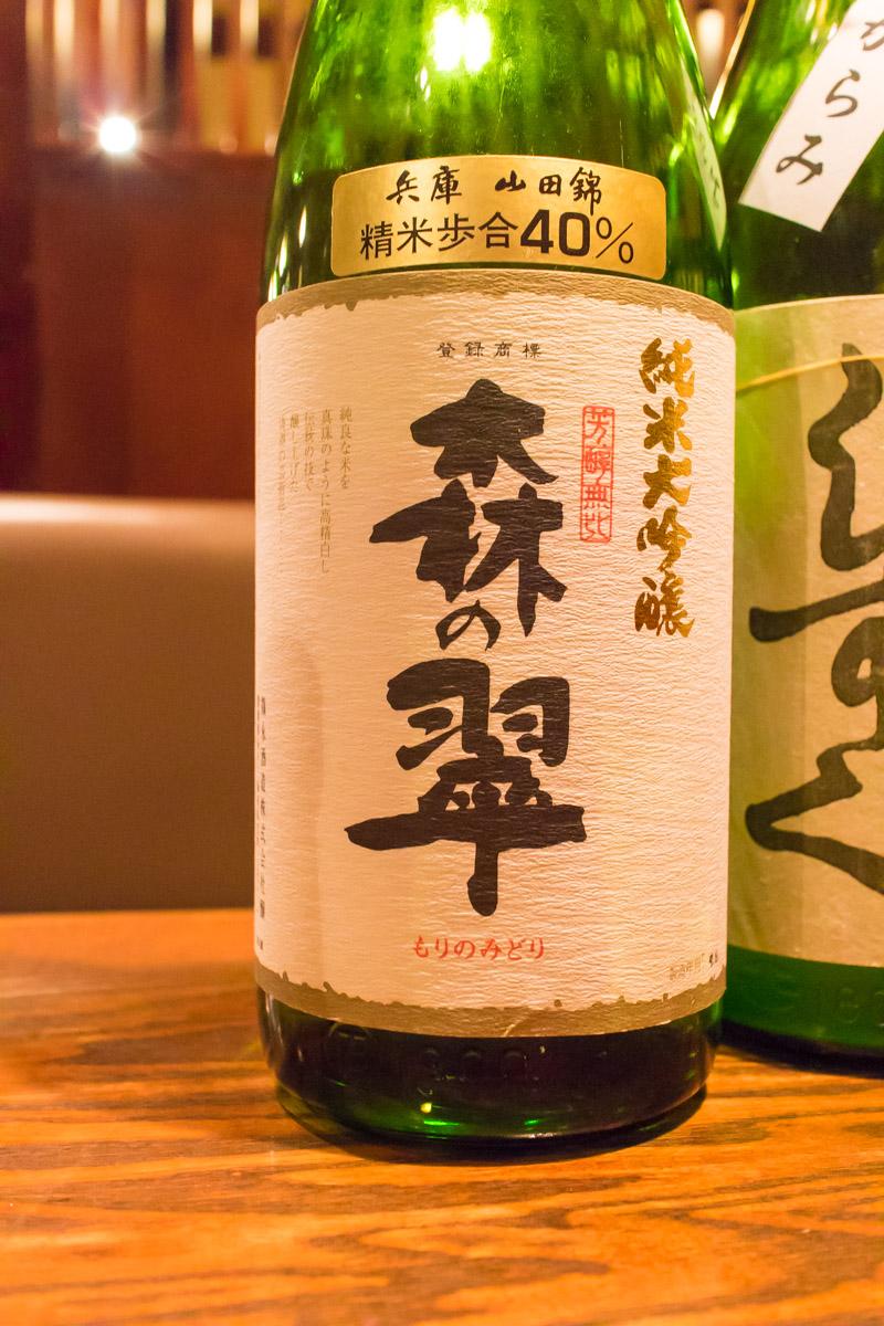 酒トレ番外編(6)