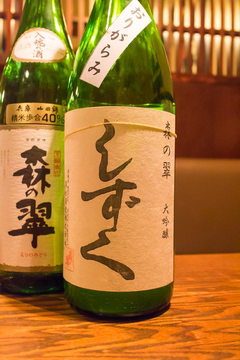 酒トレ番外編(7)