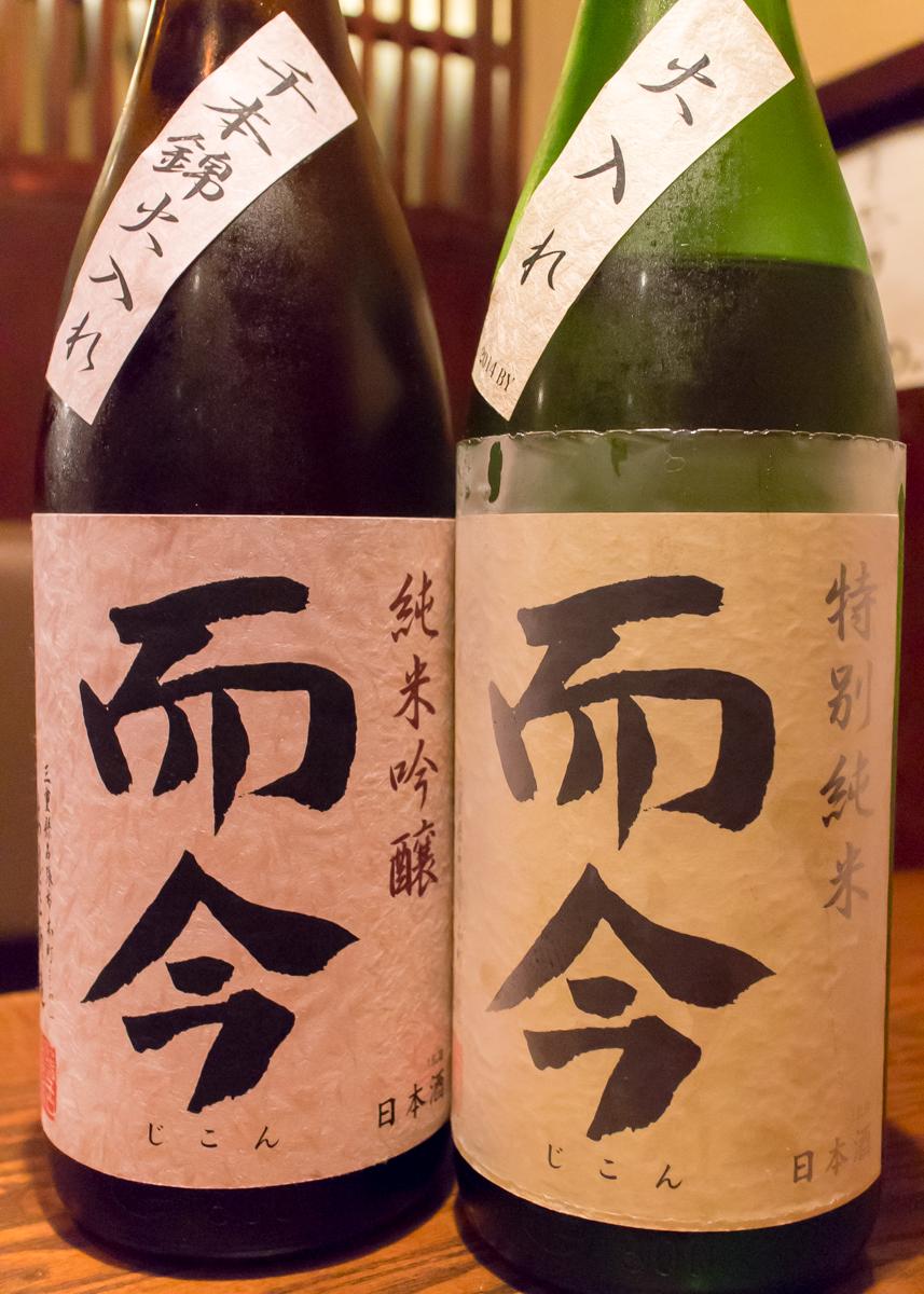 酒トレ20(2)