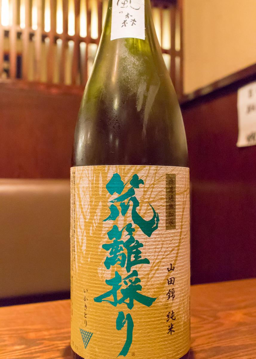 酒トレ20(3)