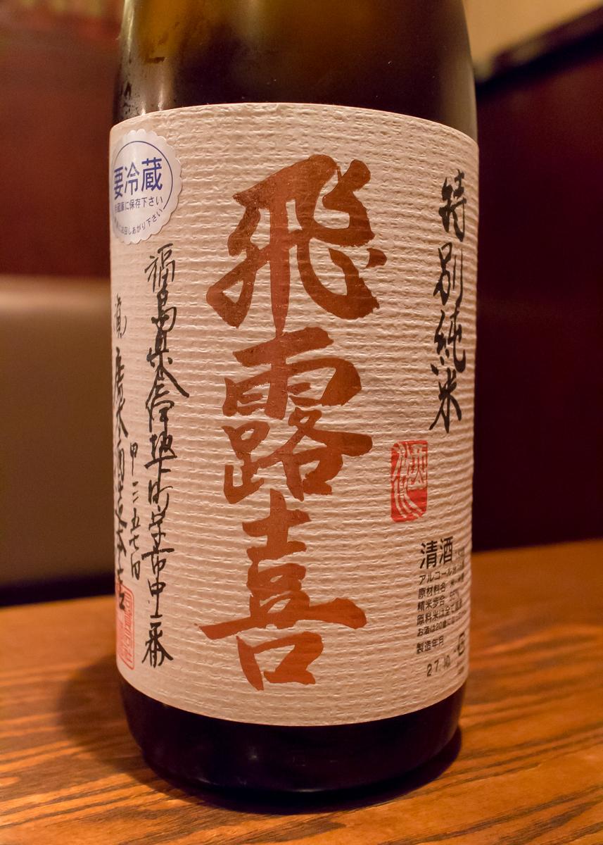 酒トレ20(4)