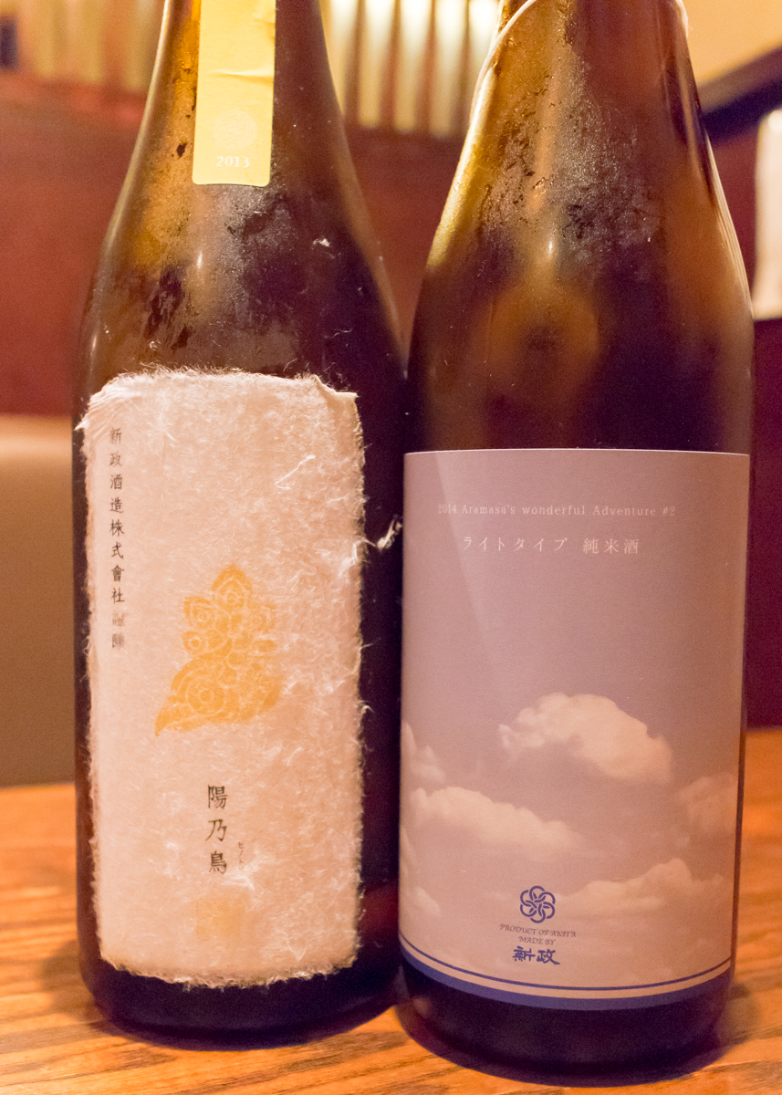 酒トレ20(1)