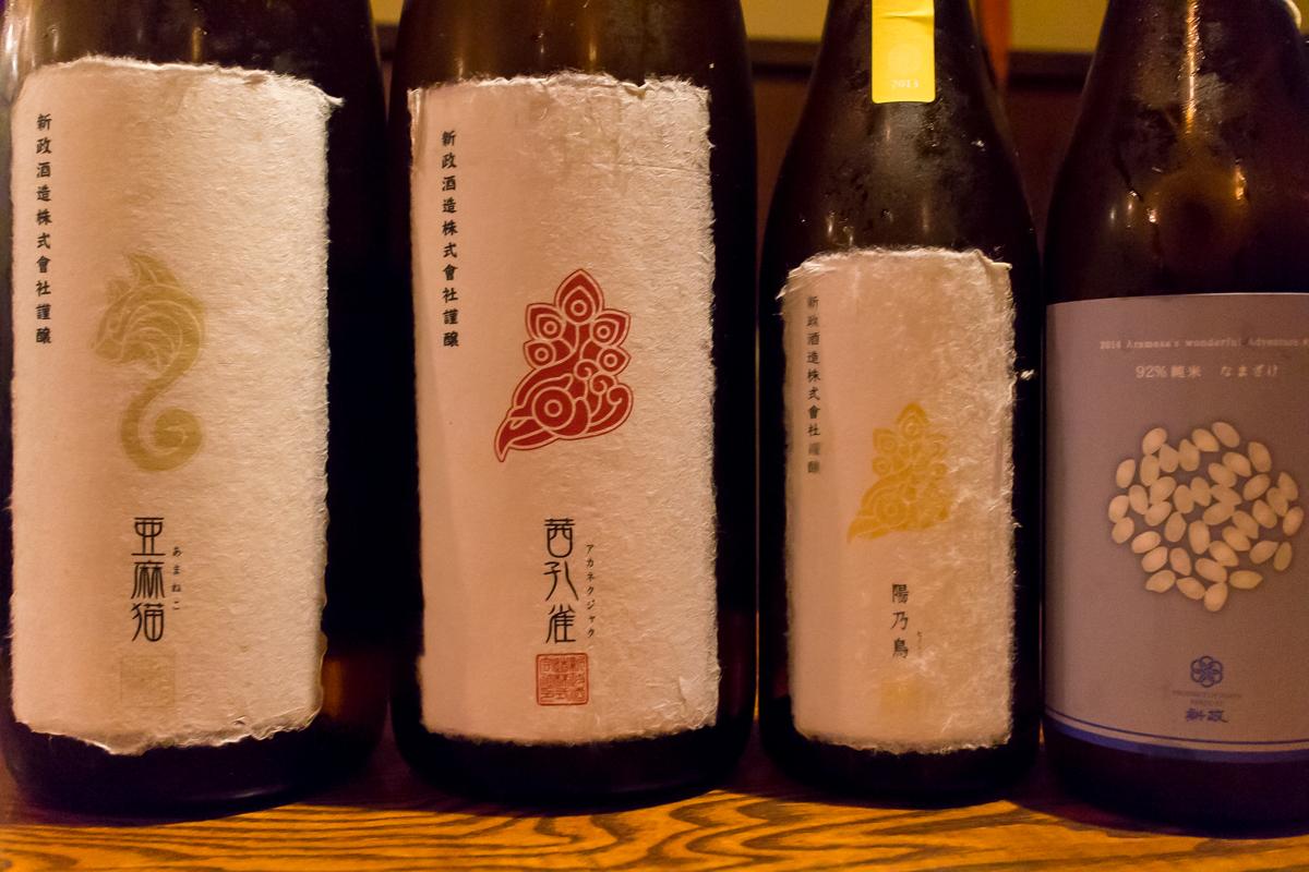 酒トレ21(3)