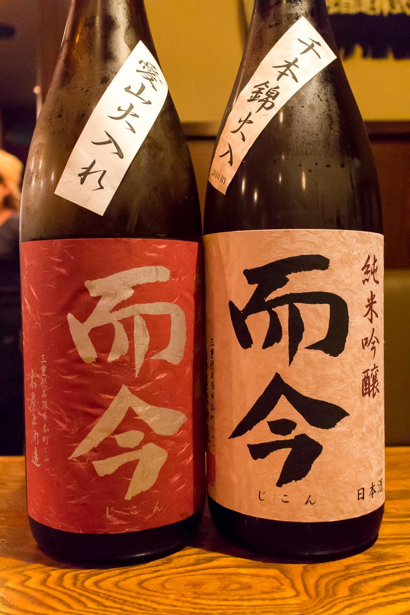 酒トレ21(5)