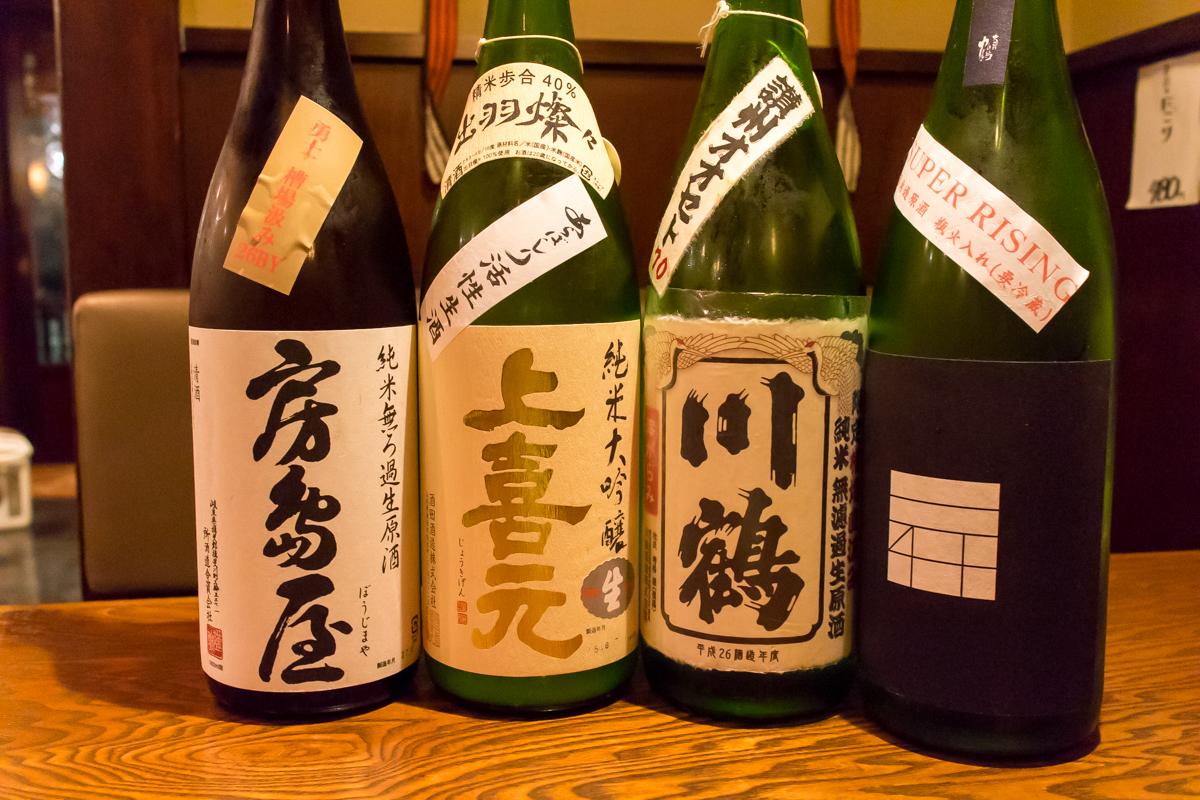 酒トレ21(1)