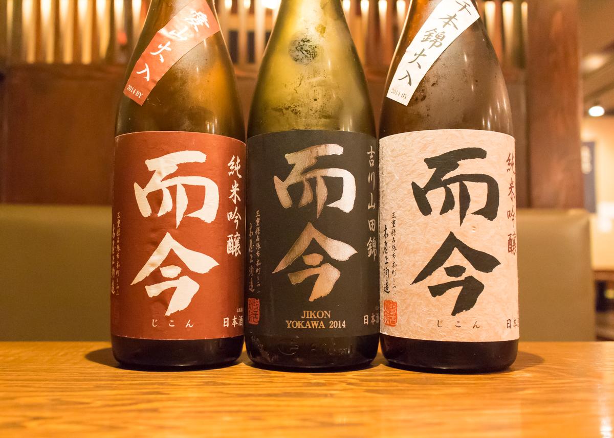 酒トレ22(1)