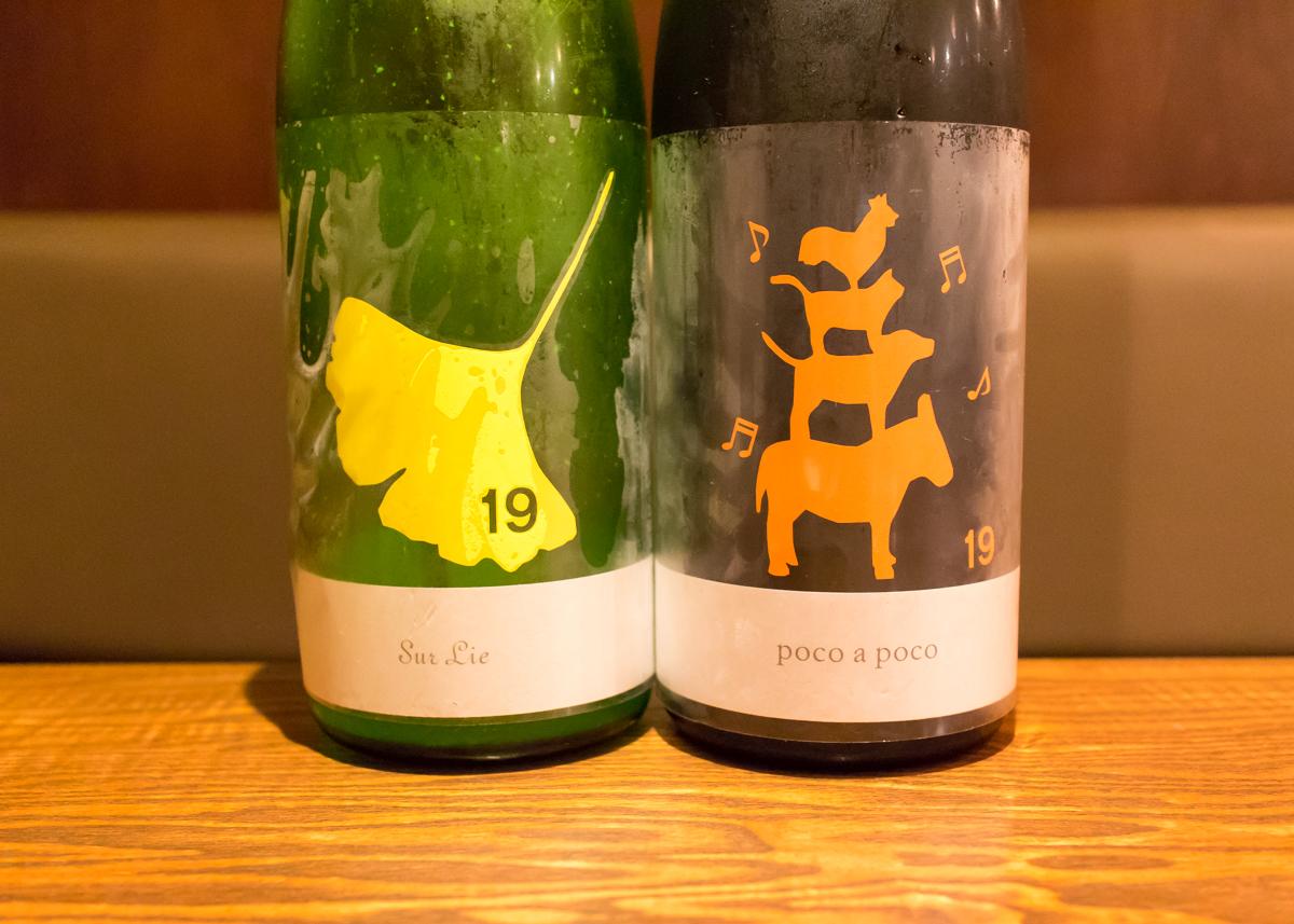 酒トレ22(2)