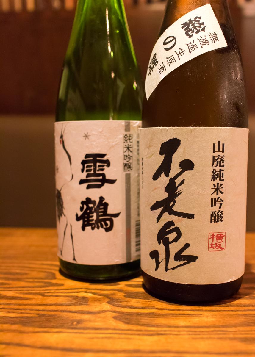 酒トレ22(3)