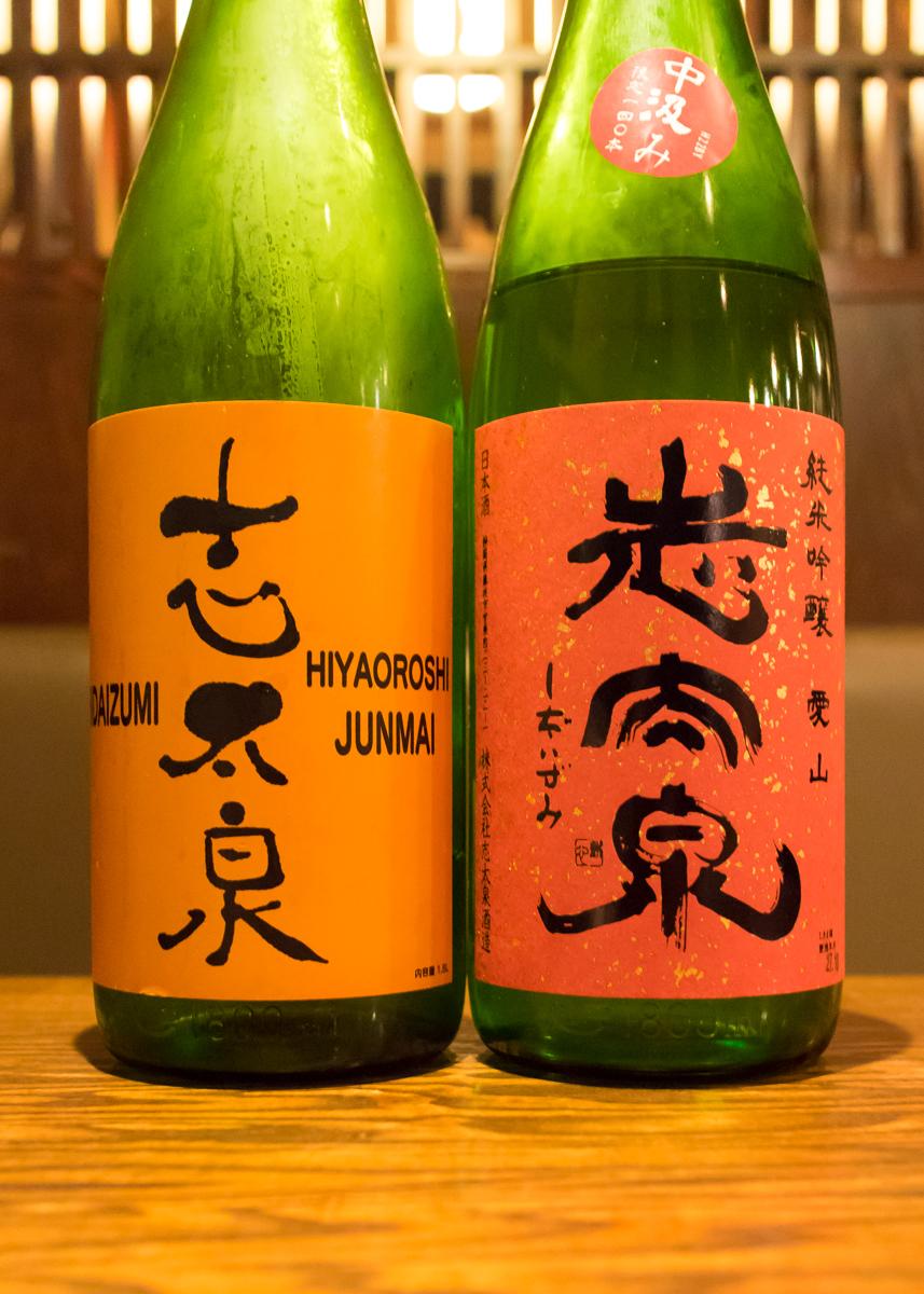 酒トレ22(4)