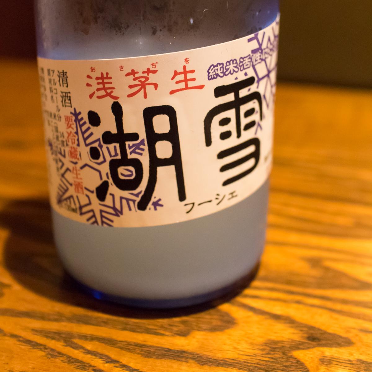 酒トレ22(5)