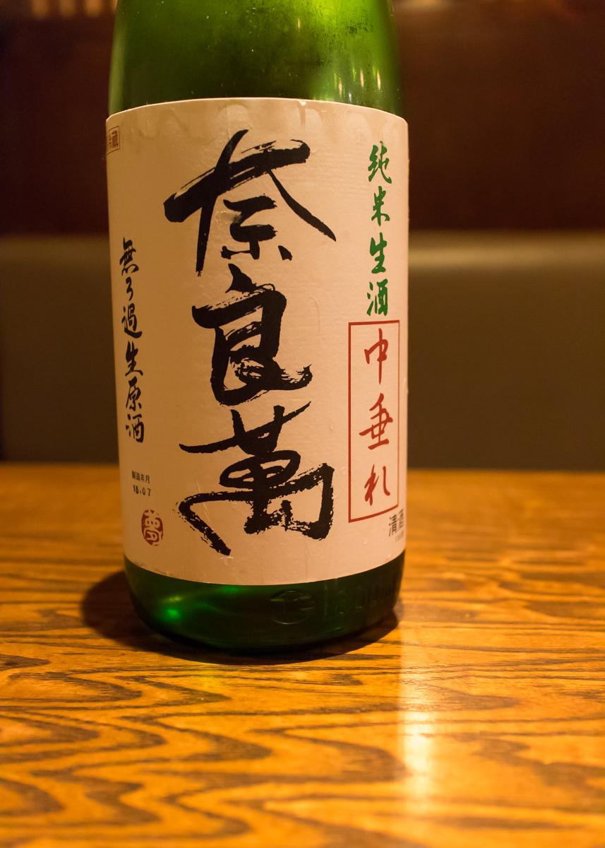 酒トレ22(6)