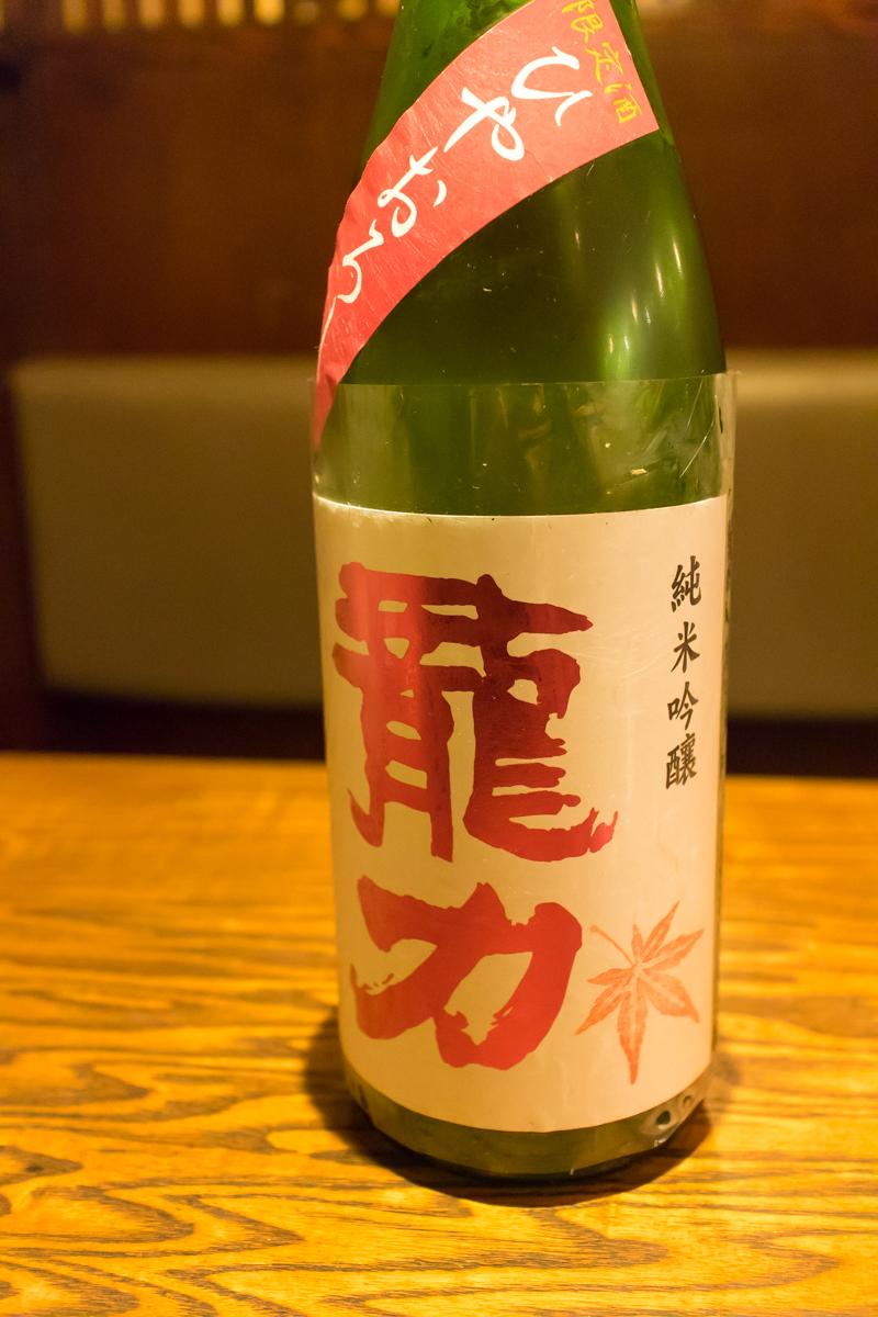 酒トレ22(7)