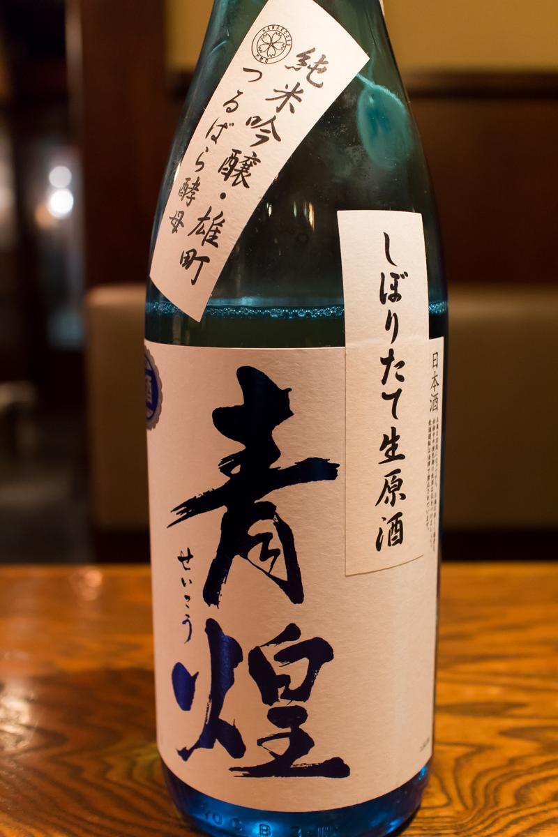 酒トレ23(2)