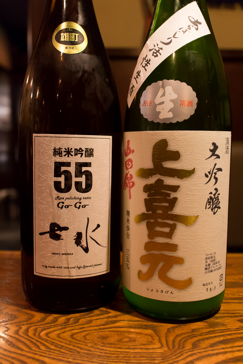 酒トレ23(3)
