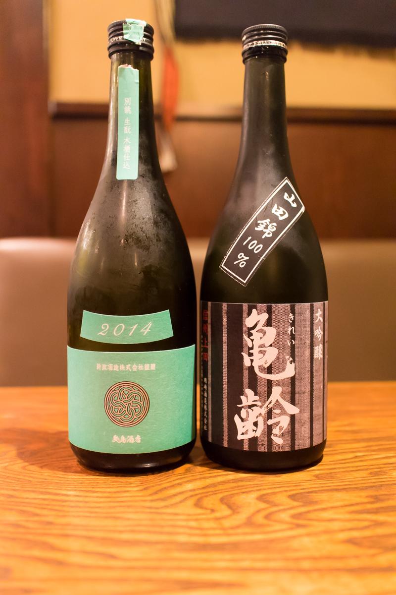 酒トレ24(1)