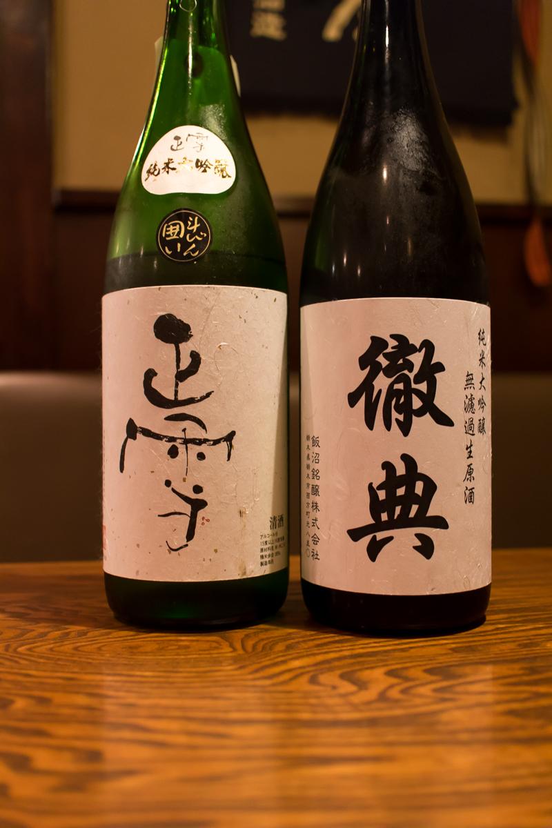 酒トレ24(4)