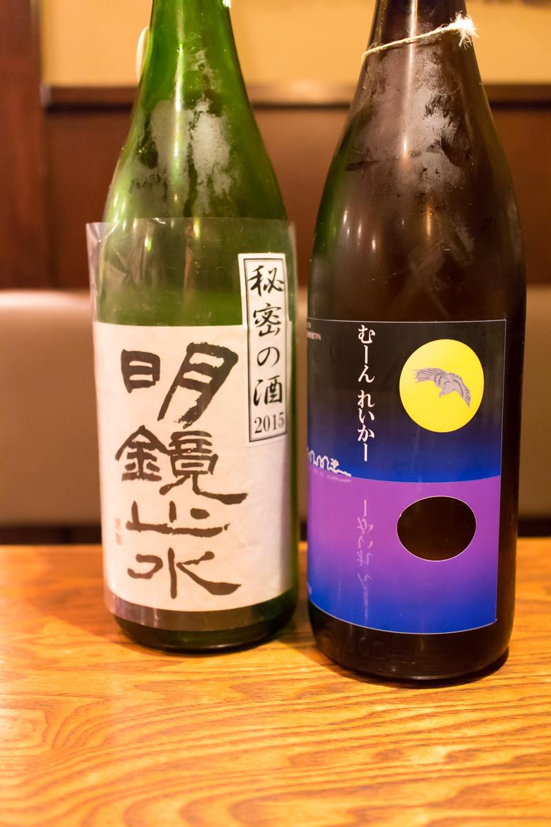 酒トレ24(5)
