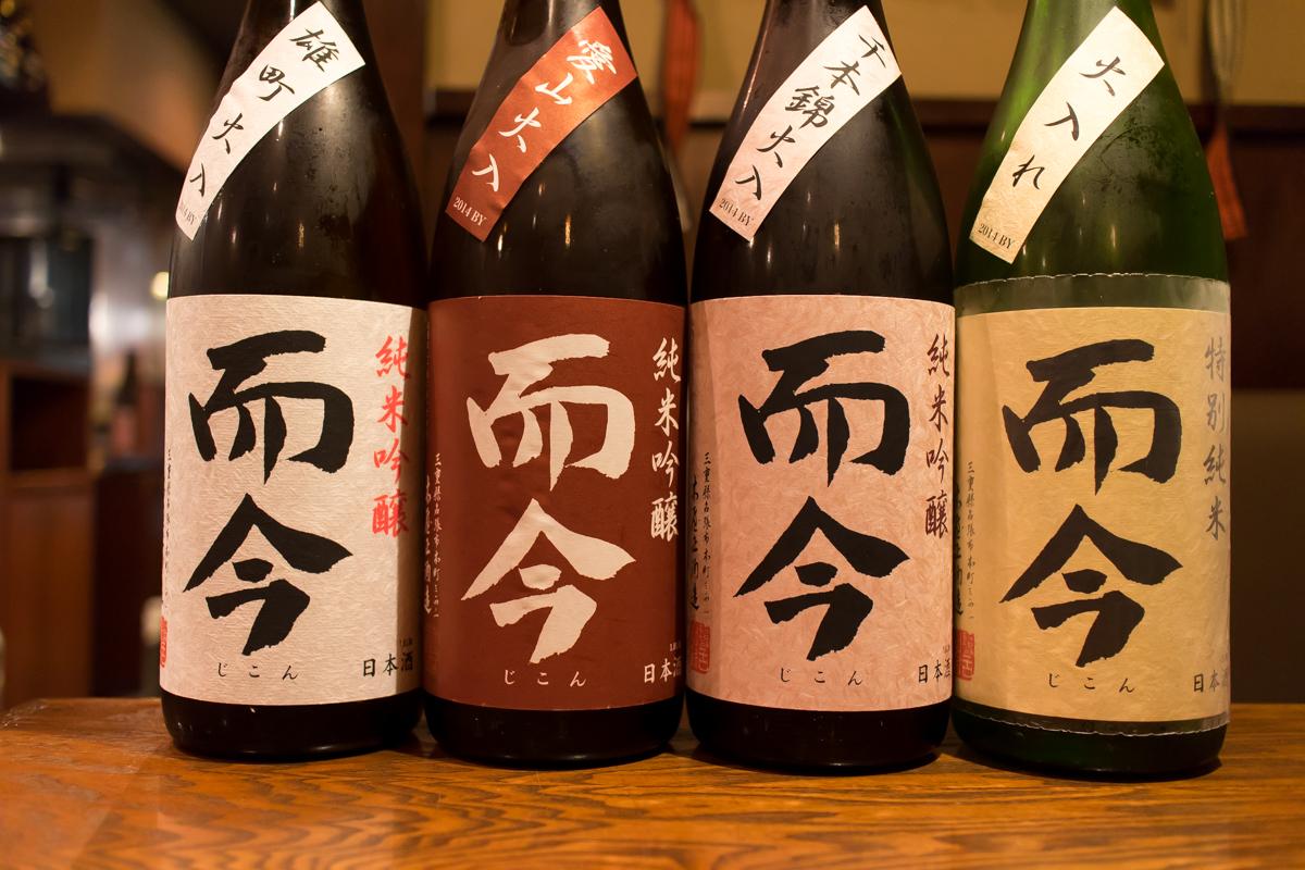 酒トレ25(1)