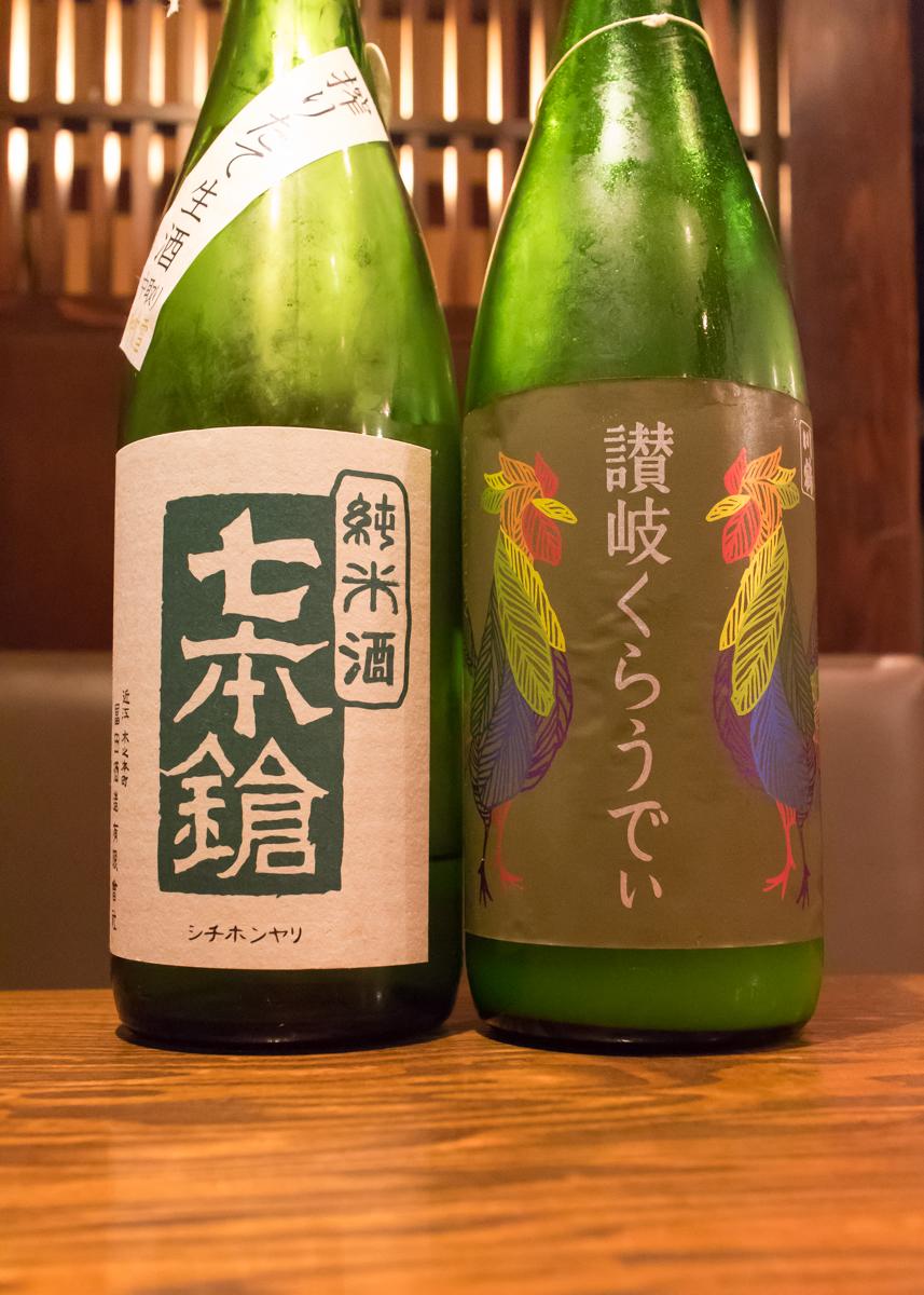 酒トレ25(2)