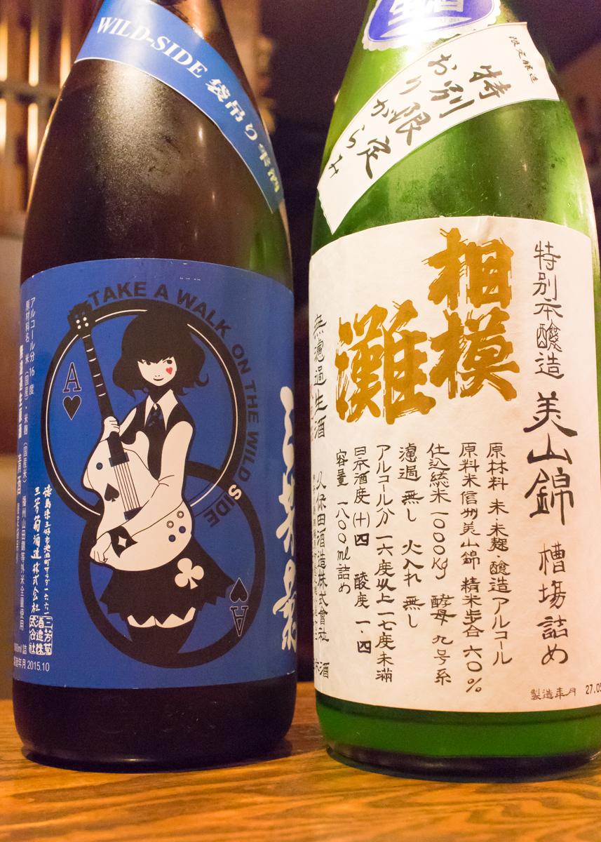 酒トレ25(3)
