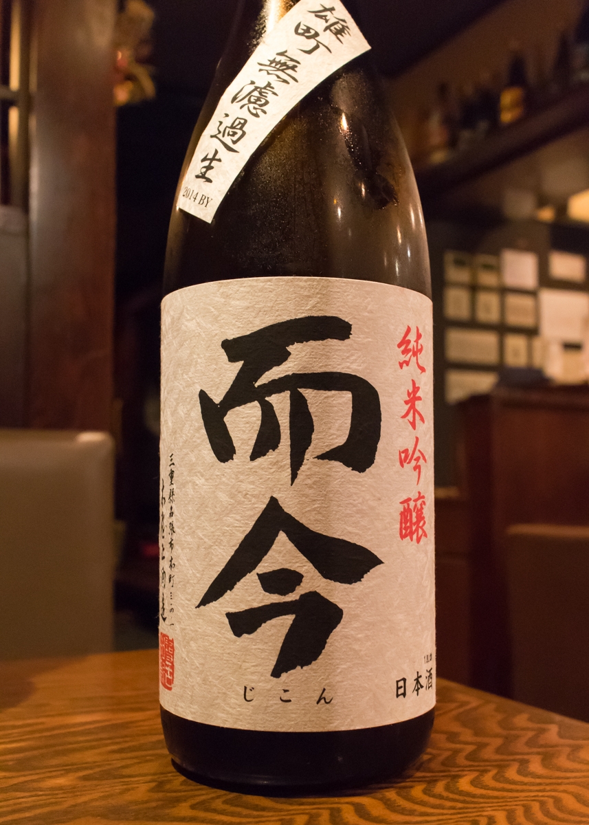 酒トレ25(4)