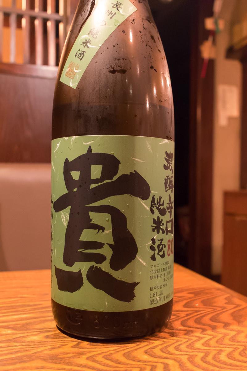 酒トレ26(2)