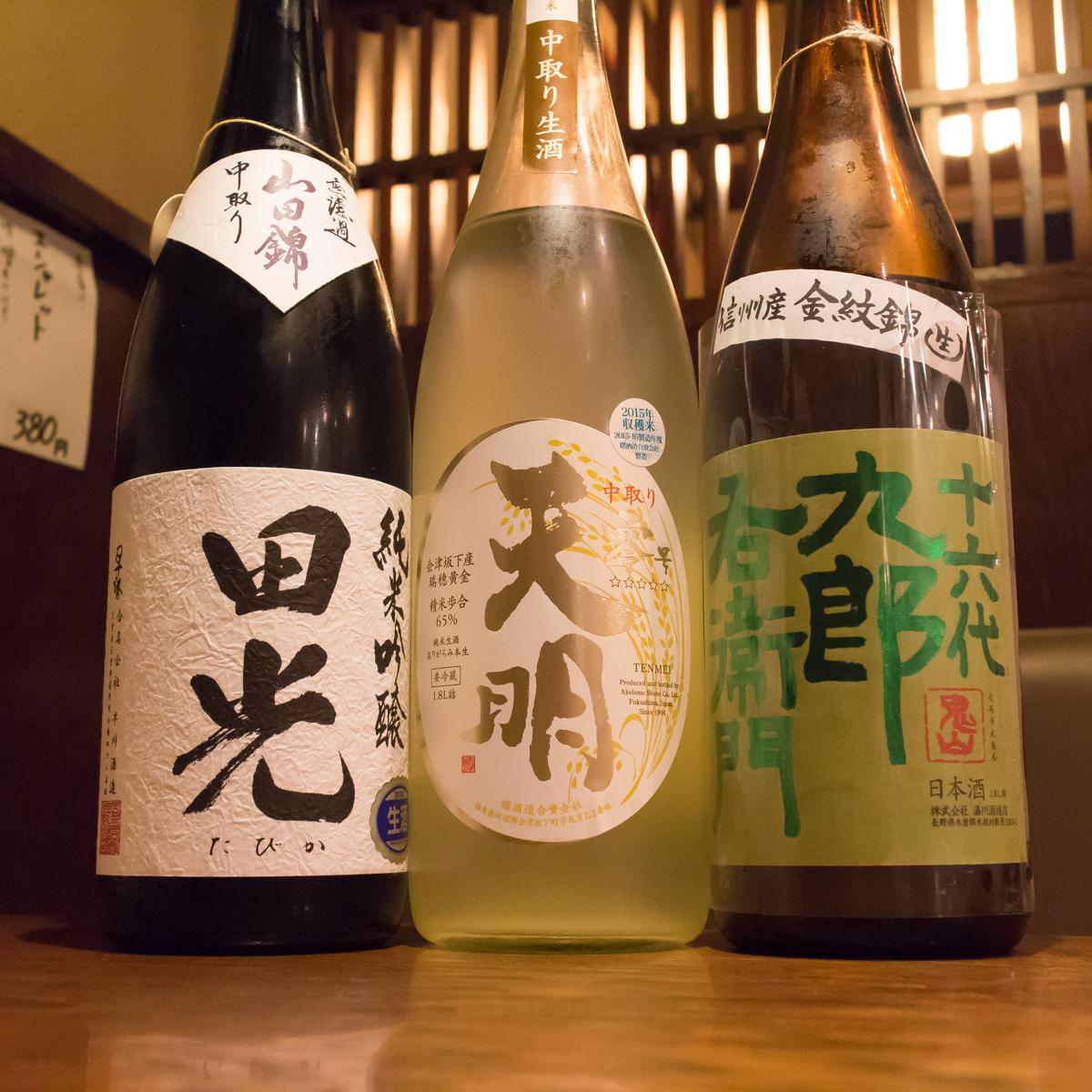 酒トレ26(3)