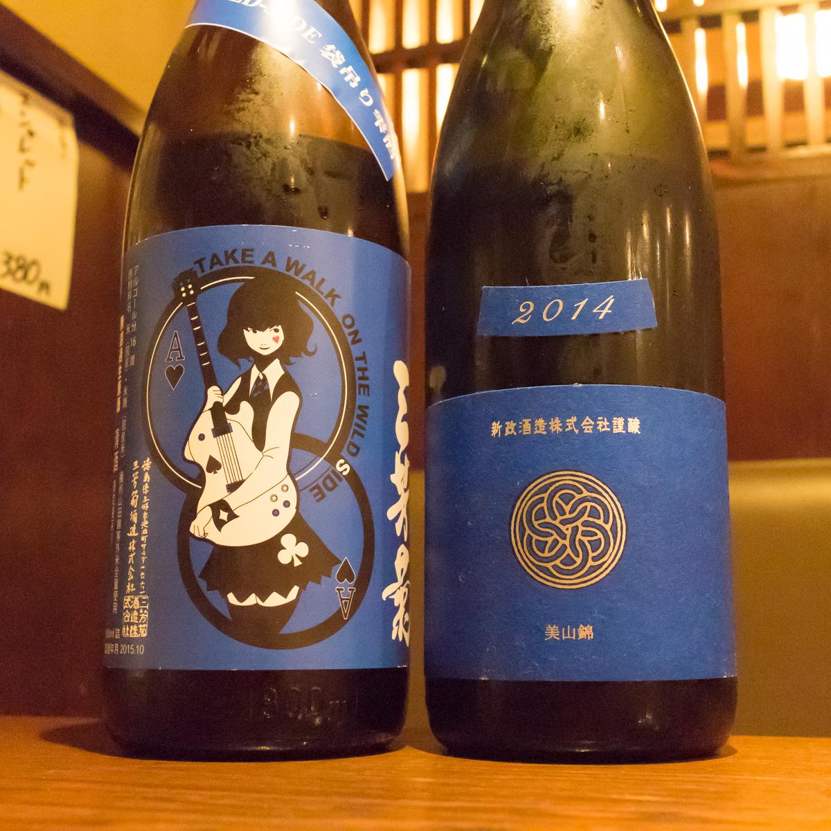 酒トレ26(4)