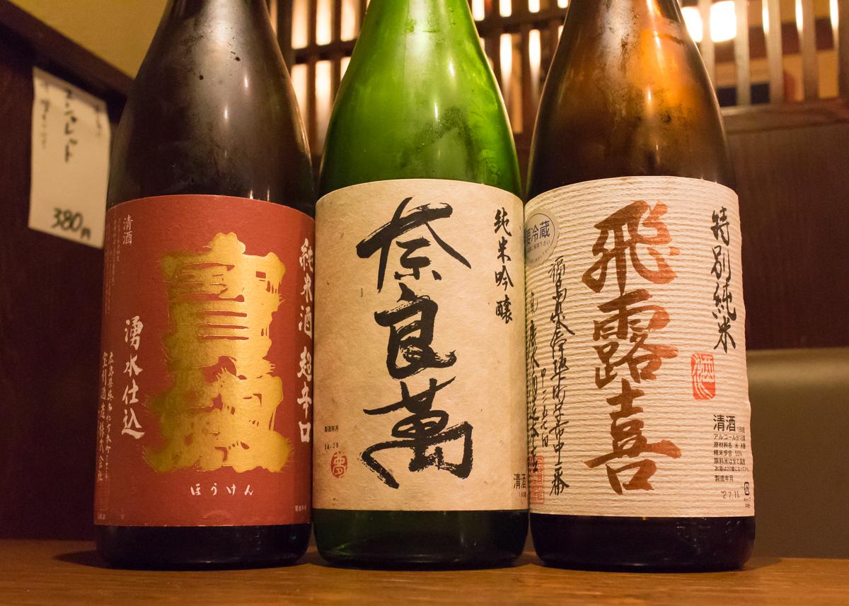 酒トレ26(1)