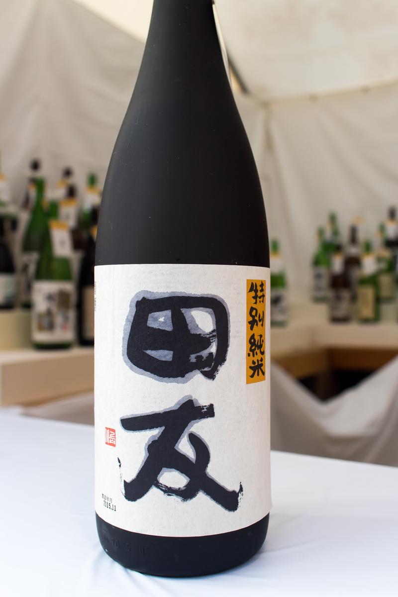 黄葉見SAKE2015【初日】(6)