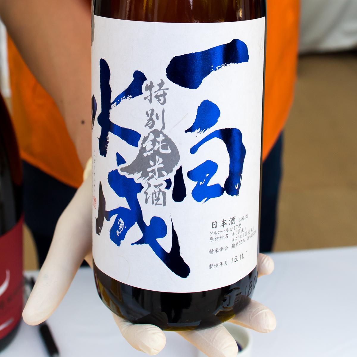 黄葉見SAKE2015【初日】(8)