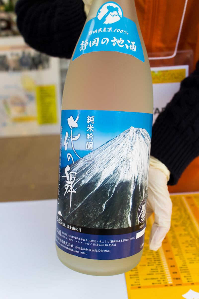 黄葉見SAKE2015【初日】(10)