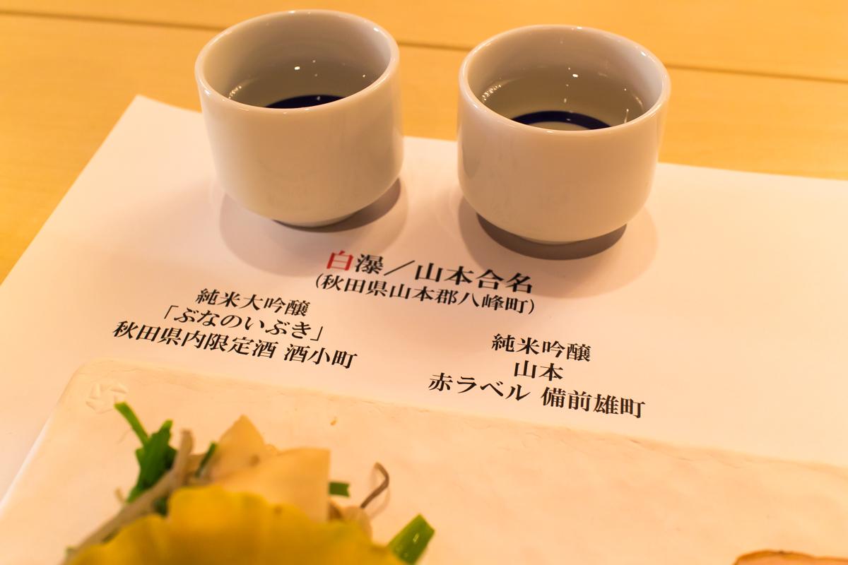 黄葉見SAKE2015【最終日】(10)