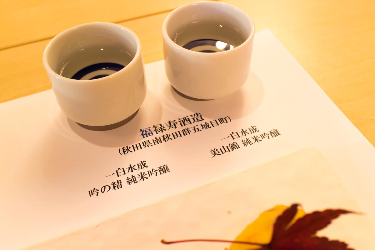 黄葉見SAKE2015【最終日】(11)