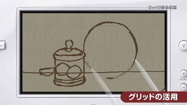 じっくり絵心教室_019