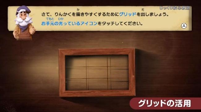 じっくり絵心教室_017